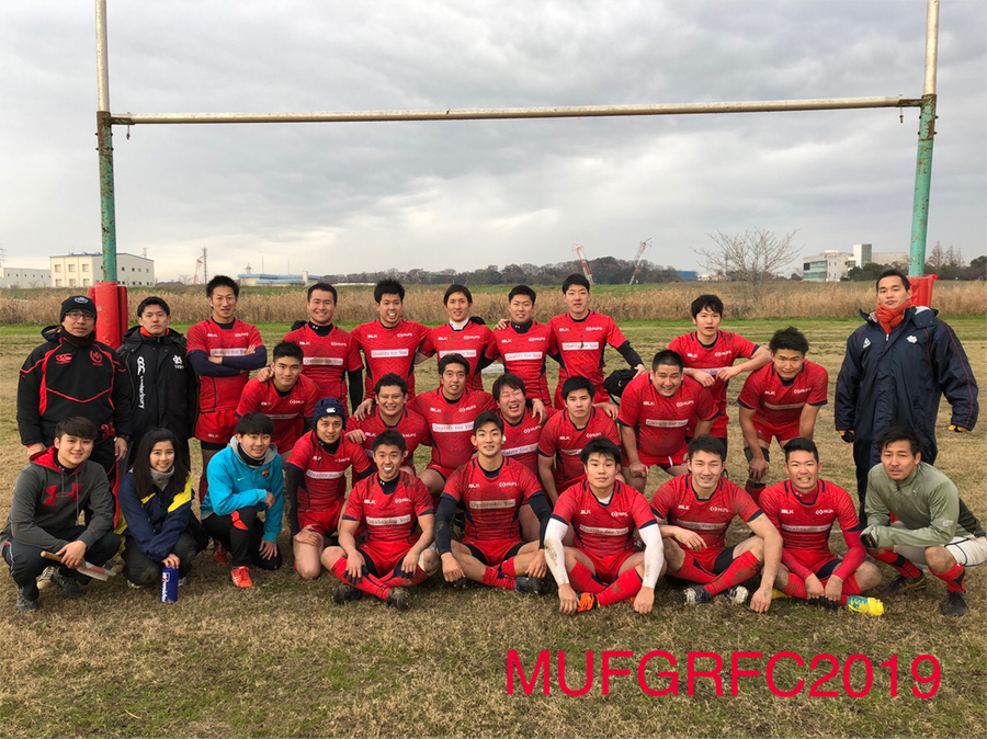 MUFG Rugby Football Club
